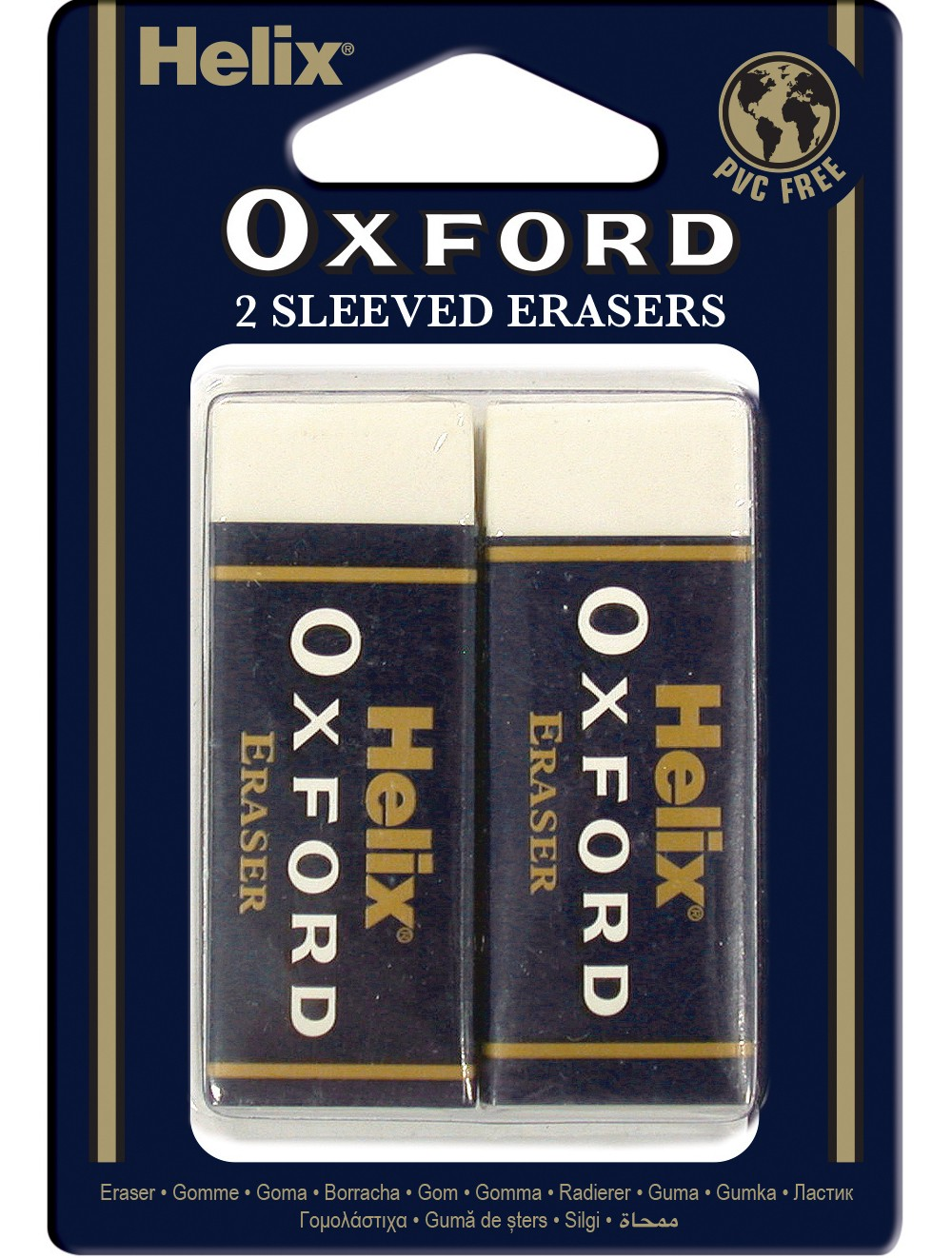 HELIX OXFORD LARGE SLEEVED ERASERS X2